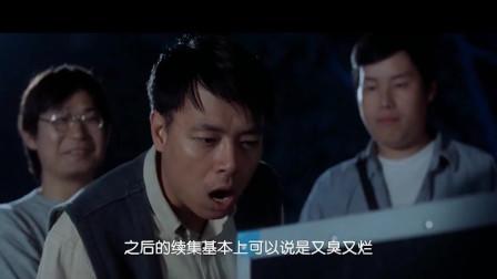 6分钟看完童年阴影之《阴阳路》华语影坛最长寿的恐怖片系列
