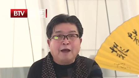 刘洪沂谈相声选徒弟标准:有口吃的收他干嘛,我们学艺又不是治病!