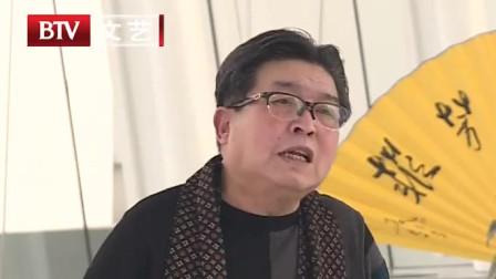 刘洪沂大谈拜师标准,选师父也得看着四条,一条都没有那拜什么呀