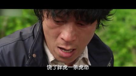 7分钟看完韩国惊悚片《怪物》傻白甜大战嗜血成性的杀人魔