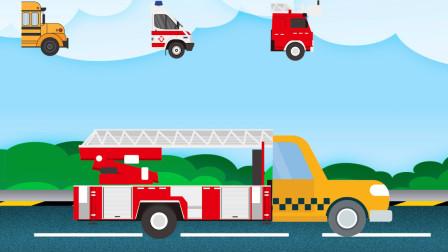 汽车拼图游戏 认识校车 云梯消防车等卡通汽车