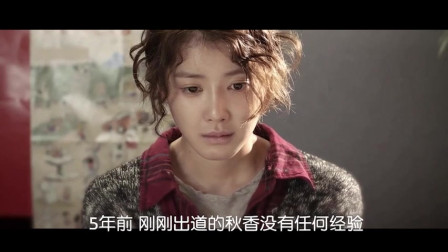 7分钟看完韩国惊悚片《杀人漫画》