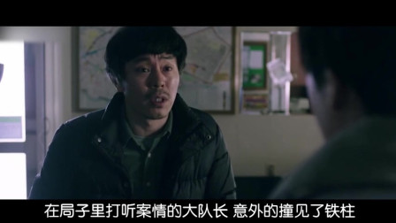 7分钟看完韩国惊悚片《下水井》