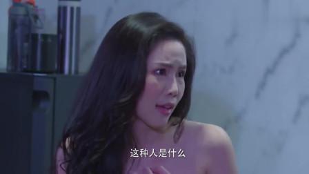 星途叵测:谭坤觉得心里空缺,艾欧姐暖心安慰。