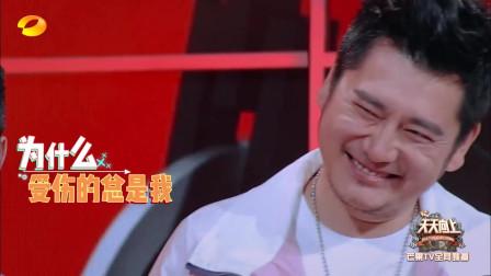 汪涵问完闫妮体重接着看向钱枫,钱枫的反应太可爱了!