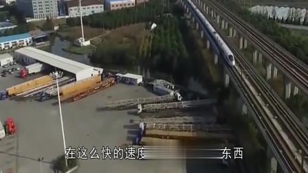 """高铁前方出现""""大石头""""怎么办?看完不由感叹中国高铁技术的厉害"""
