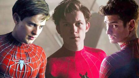 三版《蜘蛛侠》吻戏PK,荷兰弟赞达亚青涩Kiss果断好评-电影-高清完整正版视频在线观看-优酷