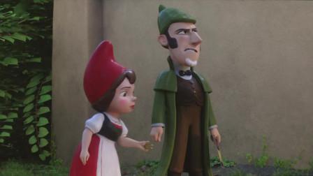 淘气大侦探:当夏洛克看见纽扣的时候,却没想到是要找她