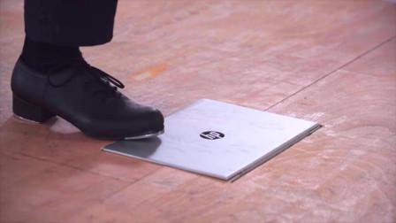 在惠普战66上狂踩一顿踢踏舞,它做错了什么?
