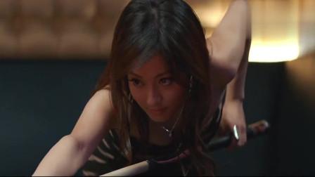 这才是真正的美女,打台球气场太强大了,看迷了!