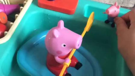佩奇在练习划船,还不带乔治玩,结果乔治太坏了