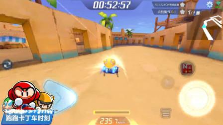 跑跑手游:驾照L2第6关沙漠旋转工地教学!