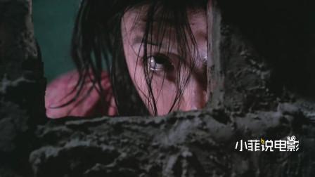 少女被侵害又被活生生砌进墙里,化成厉鬼报复,一个也不放过