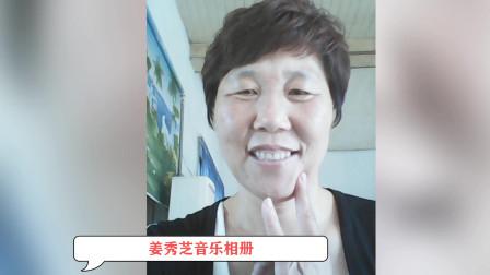 美女 姜秀芝音乐相册  19.7.2 号 201907021655