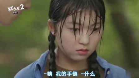 《复仇笔记2》罗宾在雨中拥抱智娜这段太甜了,三木果然是大暖男