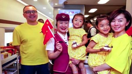 京沪高铁开通8周年累计运客超10亿 乘务组定制蛋糕送乘客