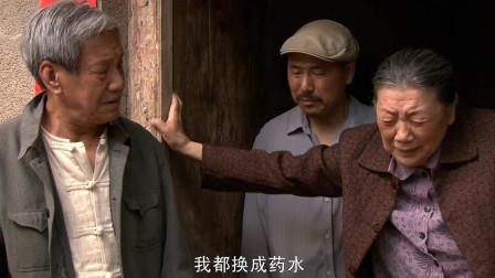 老太太有病不去医院,书记用了一招,全村人都叫好
