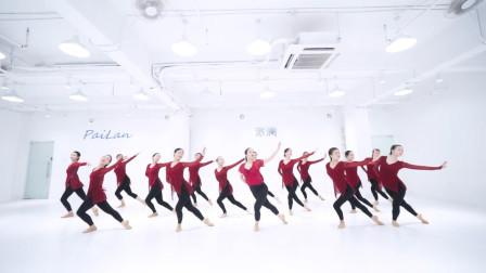 北舞教材精选古典舞身韵组合盘腕组合c位老师有点肉
