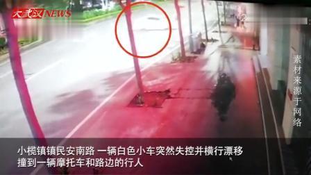 中山6青年飙车涉嫌危害公共安全被刑拘