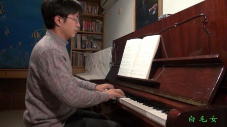 小白菜 (龚耀年改编) [音协1级 B1](王峥钢琴 131226 Th.2150)190702