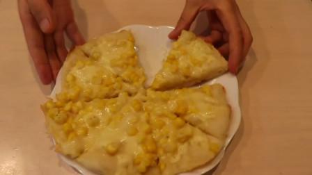 平底锅快速做玉米披萨,无需要长时间冷藏或者发酵,味道巴适,想吃可以试一试