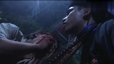 僵尸朝小伙脸上吐了口血,地下钻出来个女僵尸,僵尸之间的拥抱见过没