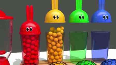 彩色网格球放进搅拌机变成巧克力豆装满兔子杯,儿童玩具学习颜色