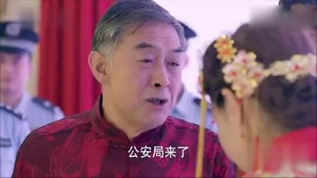 我不是精英:爸爸在女儿的婚礼上被警察带走了,完整的婚礼闹成这样!