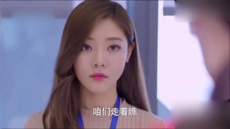 我不是精英:廖美因为邓家佳的证明,被辞退了!