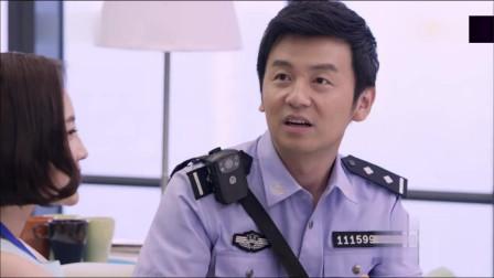 我不是精英:美女见到帅气的警察一见倾心,韦晶故意破坏他们两个!