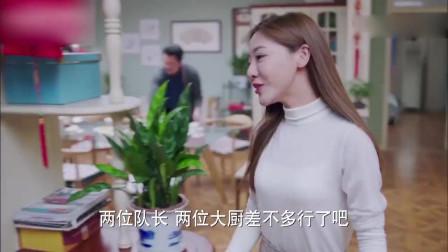 我不是精英:韦晶生完宝宝,老公同事陪过春节,安排父母度假旅游!