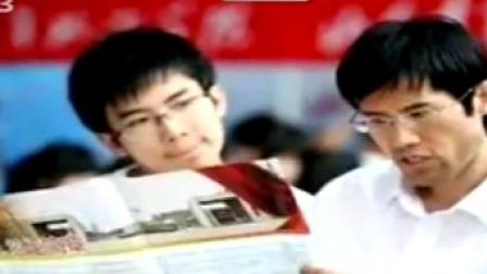 热线188 2019 温馨提示:四川考生志愿填报中这些事项需注意