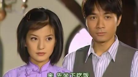 《情深深雨蒙蒙》依萍和雪姨斗嘴这一段实在太精彩, 真是看不过瘾!