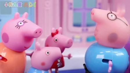 《小伶玩具》猪猪不吃蔬菜,拉不出便便了