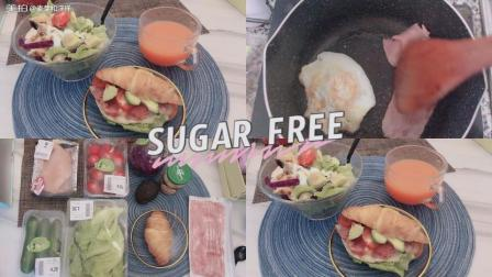 自制三明治 自制酸奶紫薯尼 早餐. 小龙虾. ..