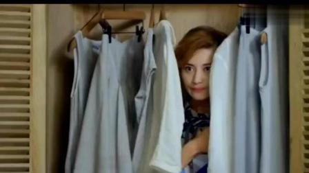《总裁误宠替身甜妻》总裁巡查商场, 结果发现甜妻躲在衣橱里!