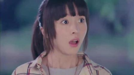 《旋风少女》范晓莹这胆子大到杨洋都要发疯了, 太不安全了