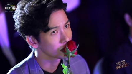 吹落的树叶:这一幕不容错过,推哥接受小水的玫瑰花,竟亲吻玫瑰!