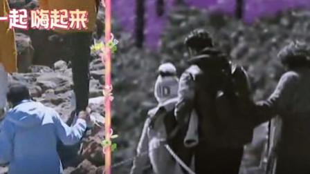 婆婆一起爬山,钟丽缇婆婆和王黎雯的婆婆,就是赤裸裸的差距!