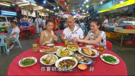 香港大厨帜哥品尝海鲜餐,白灼东风螺,椒盐琵琶虾,美味
