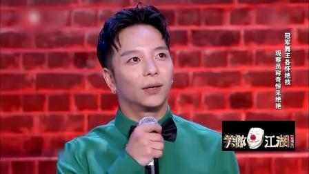 笑傲江湖 20160807