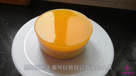 芒果慕斯蛋糕做法原来这么简单,口感细腻香甜,健康又好吃