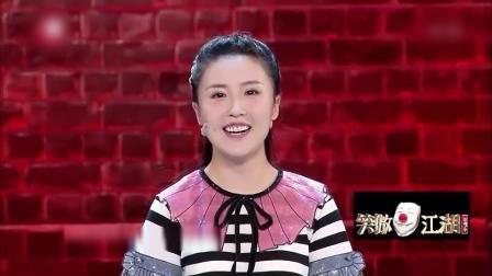 笑傲江湖 20160821