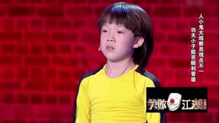 笑傲江湖 20160828