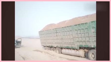 满满一车沙子,还是在软基路面上,再大的马力也拉不动啊