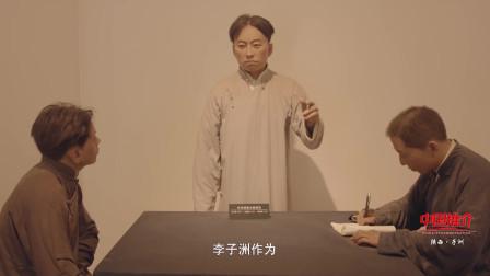 《这里是陕西》子洲篇第一集:西北革命传播者李子洲