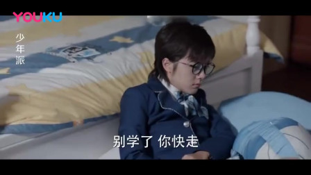 少年派:林妙妙情绪崩溃站在楼顶欲轻生,怀孕的王胜男都被吓晕了