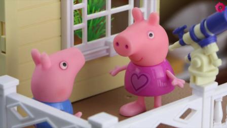小猪佩奇和乔治想飞到太空去看星星