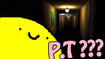 【小熙解说】QT 你敢玩卡通恐怖游戏PT吗?