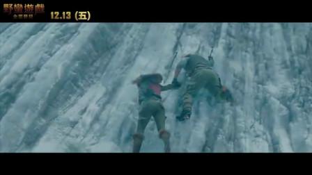 《勇敢者游戏2》道恩·强森等原班人马打造,首个中文预告片曝光